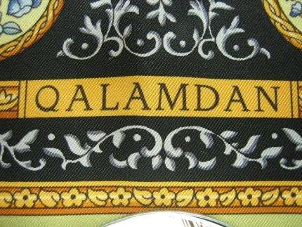qalamdan_1__full